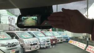 ニッサン デイズX ルームミラー バックカメラ
