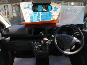 ダイハツ ミライース 軽自動車 未使用車