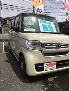 ホンダ NBOX 軽自動車 未使用車 坂戸 川越 埼玉