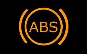 ABS警告灯 軽自動車 未使用車 未使用車専門店 オートギャラリー新生 車 警告灯 埼玉 坂戸 川越